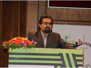 همایش ملی ورزش و سلامت و توسعه